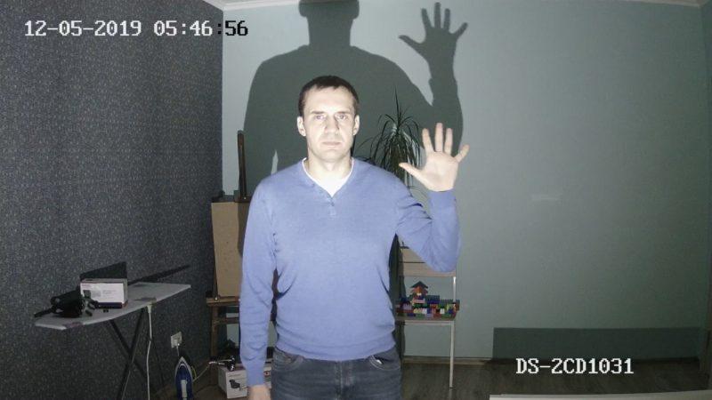 Тест DS-2CD2T27G3E-L. На фонаре 300 люмен
