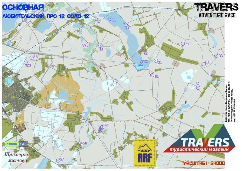 Основная карта ПГ Travers Adventure Race 2020