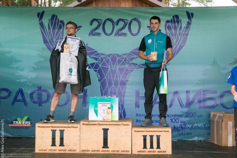 """Победители трейл-ультрамарафона """"Налибоки"""" 2020"""