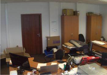 Сцена - Office