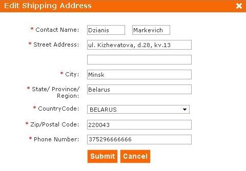 Dealextreme - адрес доставки Минск
