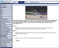 EAN2350-menu-14