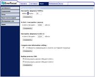 EAN2350-menu-19