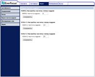 EAN2350-menu-20