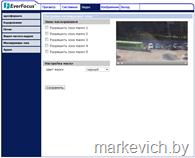 EAN2350-menu-21