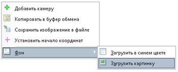 Добавление фона в IP Video Design Tool