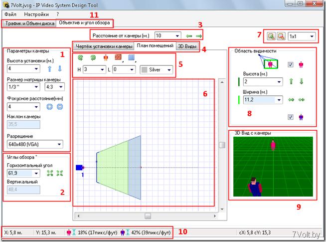 Рабочая область в IP Video Design Tool