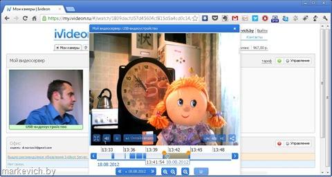 Видеонаблюдение через интернет - Ivideon
