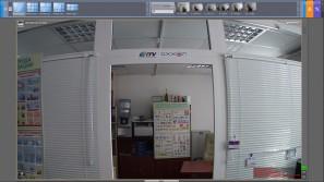 Тест IP камер на широкий угол UNEX UIP-E8781U-С
