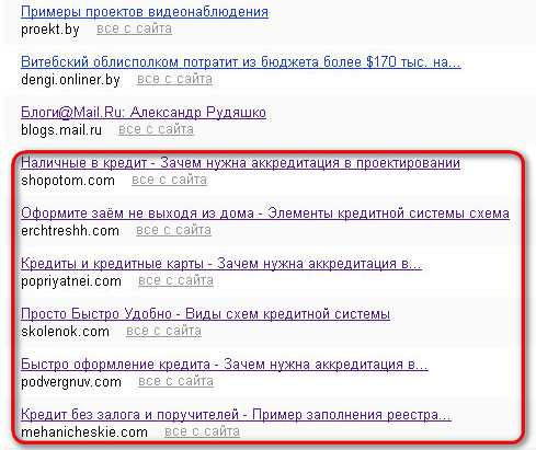 Плохие ссылки на markevich.by