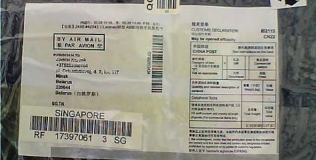 Статус посылки Received from Customer