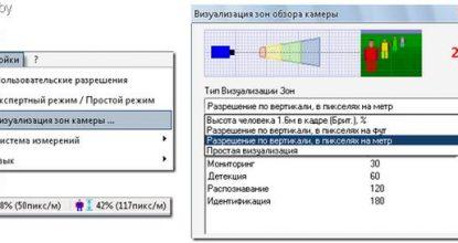IP Video System Design Tool — программа для проектирования видеонаблюдения
