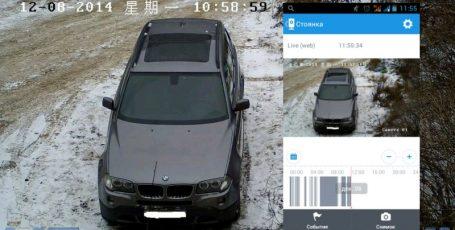 Домашнее видеонаблюдение с Hikvision и Ivideon