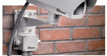 Последствия изменения типа термокожуха видеокамеры
