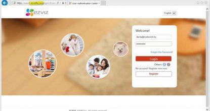 Новый обзор Ezviz от Hikvision — онлайн видеонаблюдение на смартфоне