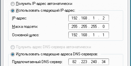 Настройка регистратора для работы по сети