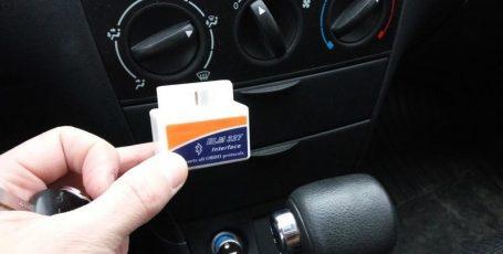 OBD2 Bluetooth адаптер = бесплатная диагностика авто