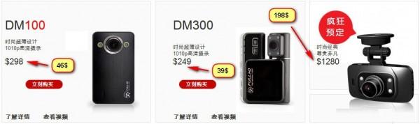 Модельный ряд видеорегистраторов от производителя DM100