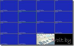 Вид монитора при развертывании на весь экран, задействовано все пространство