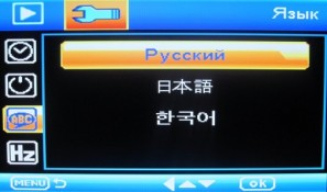 Русский язык в меню