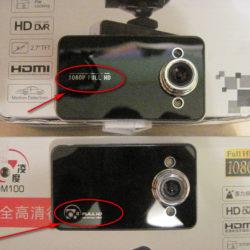 Недорогие видеорегистраторы DM100 и K6000