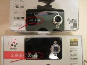 Видеорегистратор K6000 и DM100 - отличие в надписи